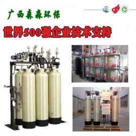 印染污水处理软化水设备全自动制药生产废水处理软水设备