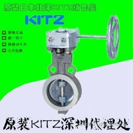 代理KITZ不锈钢对夹蝶阀 GL-16UB不锈钢涡轮蝶阀