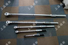 螺栓预紧力检测用的数显扭矩扳手0.2-3000N.m