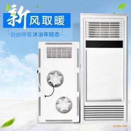 浴霸 卫生间空调 浴霸批发 薄款多功能风暖浴霸 集成吊顶招代理