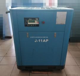 二手15KWHP螺杆式空压机 二手小型空压机