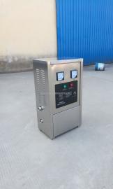 MBV-030EC水箱自��消毒器