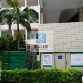 部队医院监狱医院污水处理设备医疗废水处理工程YAYL-300T