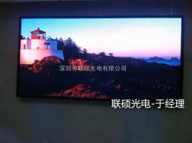 室内LED电子屏常规P3全彩显示屏价格多少钱