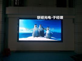 P1.923小间距LED显示屏整屏费用清单