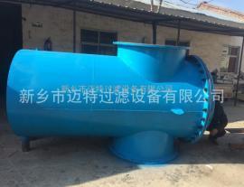 大流量管道风机气液分离器DN700旋风式汽水/水气分离器