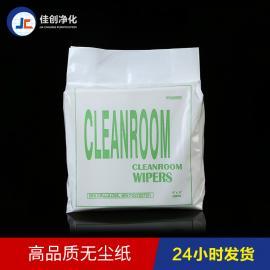 厂家直销WIP-0606吸油无尘纸