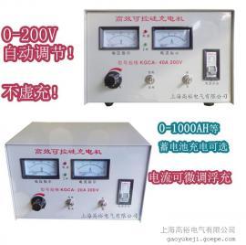 高裕可控硅充电机KGCA-20A-100V大型充电机大容量电池组充电机