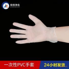 厂家直销一次性pvc手套 100只装食品加工清洁透明劳保塑料手套