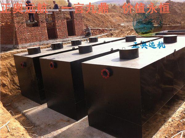 生活污水处理设备-MBR膜工艺