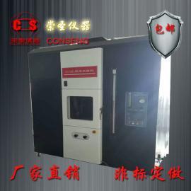 BG5209VW-1燃烧试验机 UL1581VW-1燃烧试验箱