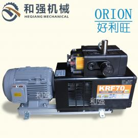 ORION好利旺旋片式真空泵KRF110-B-04真空无油压力吹气泵