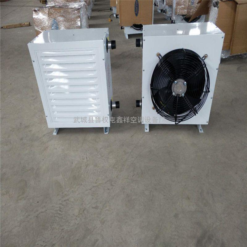 LS-4型钢管绕铝翅片热水暖风机