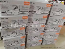 斯蒂尔电锯 伐木锯 MSE141C伐木电链锯 手持电锯