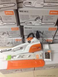 德国STIHL 斯蒂尔MSE141C电链锯 伐木锯 电锯14寸
