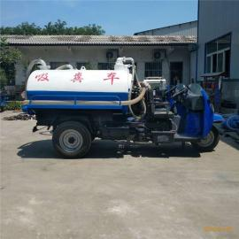 农用三轮吸粪车 小型养殖场专用吸污车 街道环卫吸污车