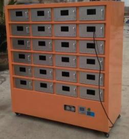 博珍仪器BZ-TR-24土壤干燥箱新型土壤干燥箱