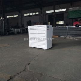 5TS型冷暖两用风机生产厂家