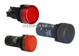 杭荣供应工控设备电子蜂鸣器XB2BSBC价格
