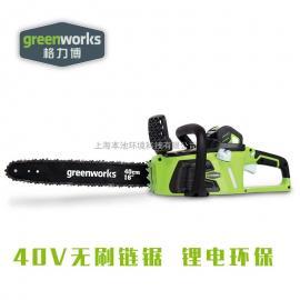 英国格力博40V电锯greenworks充电电链锯16寸伐木电锯锂电锯无刷