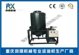 轻质油脱色再生滤油机