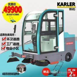 大型驾驶式扫地机物业清扫车电瓶式扫地机吸尘清洁车
