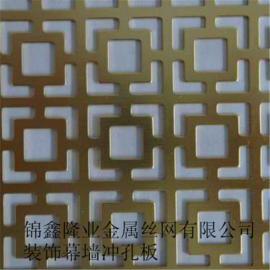 冲孔装饰网 幕墙冲孔板 幕墙装饰网 金属冲孔板