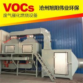 旭阳催化燃烧设备 一万风量vocs大气有机废气处理设备RCO