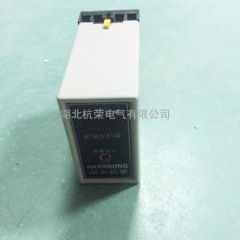 杭荣供应AP刮板机斗提机信号处理器价格