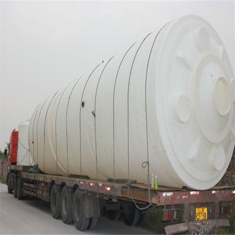 富航容器20吨消防PE储水罐容积20立方塑料蓄水箱