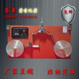 汽车电线电缆耐拖磨试验机/汽车电线耐刮磨试验机