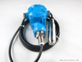 液位计/水位计/压力式水位传感器