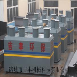 工业印刷油墨废水处理设备装置