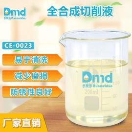 多美多全合成切削液 提高加工面光洁度和加工效率