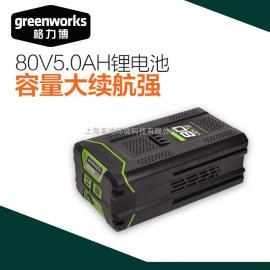 格力博40V80V82V割草机打草机绿篱机电锯吹风机专用原装锂电池