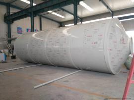 工业废气处理喷淋塔洗涤塔酸雾净化塔废气处理设备环保设备