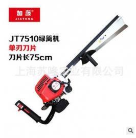 加藤JT7510绿篱机 单刃刀片 采茶机修剪绿篱带 茶园用茶叶修剪机