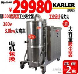 工业吸尘器强力大功率工厂车间用分离桶380V吸玻璃渣粉尘用