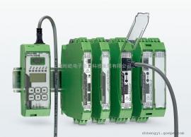菲尼克斯MACX安全隔离放大器