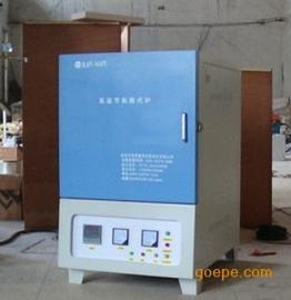 1600度实验室箱式电阻炉_实验室用马弗炉
