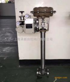 ZJHP-16K气动薄膜低温调节阀