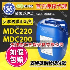 【总代理】陶氏RO膜专用阻垢剂苏伊士药剂 MDC220 美国GE通用药剂