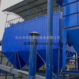 火电厂专用除尘器设备首选实恒PPC-X型电厂布袋除尘器品质可靠