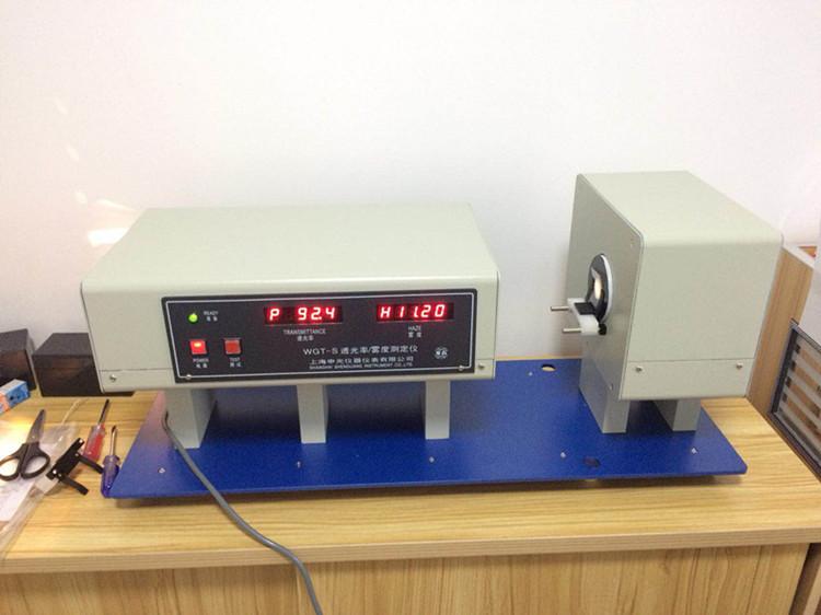 测量塑料薄膜透光率雾度仪WGT-S雾度计