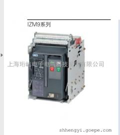 伊顿穆勒IZM97/IZM99低压空气断路器