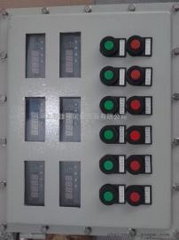 泛达防爆仪表控制箱 防爆温控仪表箱