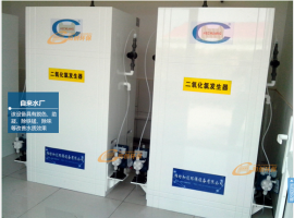 医院二氧化氯发生器/高转化医院污水消毒设备