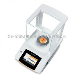 610g 0.01g赛多利斯Practum612-1cn电子天平现货优惠