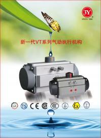 VT系列气动执行器/VT050/VT065/VT075单作用气动执行器
