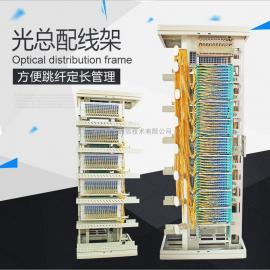 CT GPX09S熔配一体总配线架